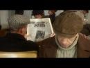 Однажды в Ростове 19 серия