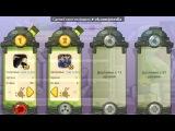 Вормикс под музыку Boy 8-Bit - A City Under Siege. Picrolla