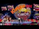 Отличный Новый Год Концерт Юмор FM 2011*