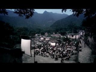 Чжан Имоу - Вечер в кино