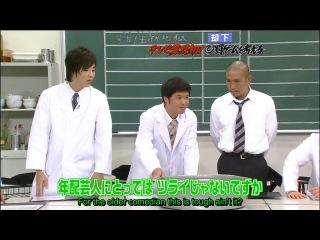 Gaki no Tsukai #920 (2008.09.07) — Batsu Game Experiment (Part 1) subbed