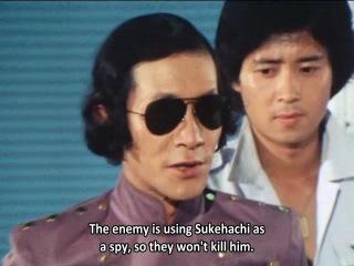 Sun Vulcan [28] Is Sukehachi Friend or Foe