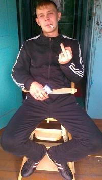 Кирилл Ларионов, 4 декабря 1991, Екатеринбург, id110957464