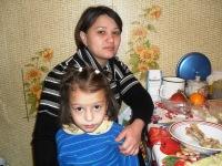 Лейля Шайхутдинова, 24 ноября 1979, Усинск, id136828217