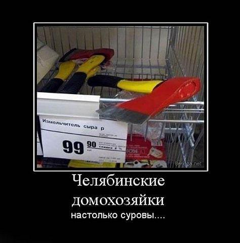http://cs5078.vkontakte.ru/u2231930/98915839/x_6d746781.jpg