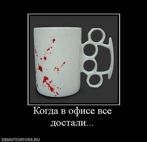 http://cs5078.vkontakte.ru/u2231930/98915839/x_c8cd71cb.jpg