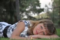 Альбина Ульяновская, 3 мая , Омск, id85749399