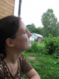 Валентина Леонова, 10 января , Ногинск, id11871404
