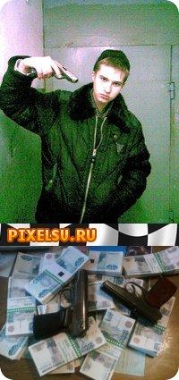 Рома Конов, 2 июня 1992, Тюмень, id18245199