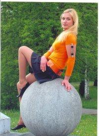 Анна Мазур (бухнаева), 6 сентября 1986, Житомир, id77057243