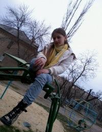 Люся Захарова, 25 февраля , Волгоград, id133280329