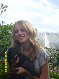 Мария Cоловьева (пинчук), 28 ноября , Бирюсинск, id140096246