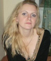 Кристина Рагимова, Maardu