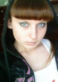 Анастасия Мордвинкина, 8 ноября , Лесосибирск, id104710814