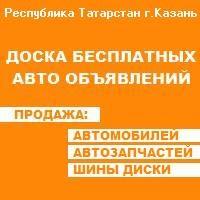 Из рук в руки казань подать объявление о продаже как подать объявление о продаже автомобиля яндекс
