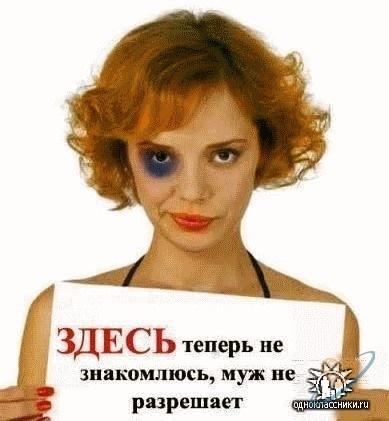 Варвара Гладова | Уральск