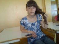 Наталья Мичри, Невинномысск, id94398769