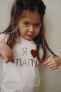 Саша Непезди, 25 мая 1986, Тольятти, id112787613