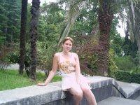 Екатерина Захаркина, 31 января 1990, Коростень, id58913897