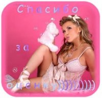 Марьяна Данчо, 4 июля , Москва, id85200878