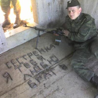 Дмитрий Ковылин, 9 апреля 1989, Рязань, id176229753