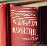 Андрей Τеплышов, 8 мая 1997, Харьков, id108871679