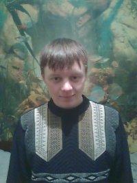 Евгений Бергин, 17 августа 1994, Тверь, id96258494