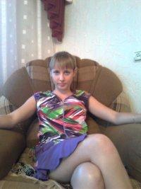 Валентина Долгих