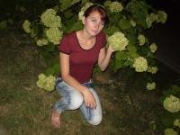 Эльвира Курская, 27 июня 1993, Белгород, id102912470