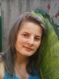 Славочко Солоденькая, 20 ноября , Виноградов, id108614572