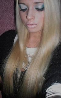 Яна Ангел*, 1 декабря 1997, Новосибирск, id112152363
