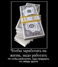 Ван Иван, 9 апреля , Москва, id129703310