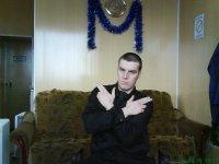 Максим Янкевич, id88745344