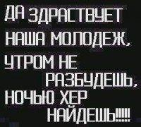 Аманак Старый, 8 февраля 1972, Похвистнево, id89833180
