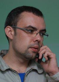 Сергей Тонконог, 24 апреля 1980, Днепропетровск, id30855871
