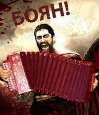Боян Боян, 7 июля 1980, Челябинск, id33127759