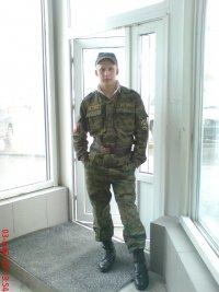 Михан Ганжара, 1 июля 1989, Кемерово, id40291315