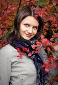 Лора Нефорина, 14 апреля 1992, Донецк, id103351806