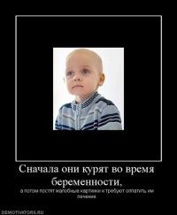Сергей Иванков, 1 февраля , Чернигов, id113020768