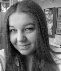 Алина Лунёва