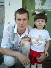 Сергей Лаврухин, 8 мая 1994, Первоуральск, id106569096