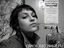 Маргарита Шкарупело, 8 мая 1997, Кривой Рог, id108871682