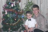 Павел Никитенков, 20 декабря 1992, Киев, id128337559