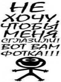 Тёма Бирюков, 26 октября , Ульяновск, id96780801