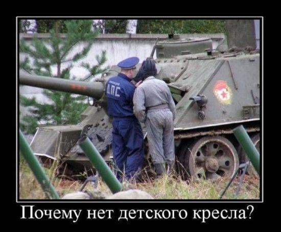 http://cs5092.vkontakte.ru/u75548383/126955665/x_fe6ea04e.jpg