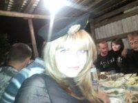 Мария Макарова, 26 января 1992, Епифань, id88437703