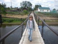 Юлия Сарапкина, 23 июня 1999, Магнитогорск, id125592765