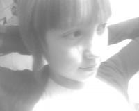 Лилия Мехоношина, Барда, id127294139