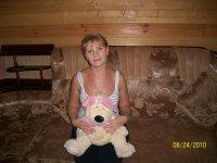 Татьяна Овсянкина, 2 января 1971, Пермь, id96206677