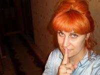 Лариса Вербицкая, 13 декабря , Прокопьевск, id113656292